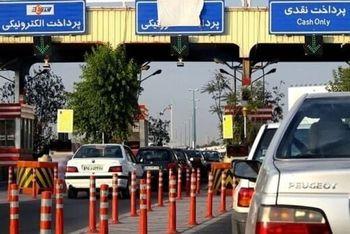 نرخ جدید عوارض آزادراه تهران- پردیس