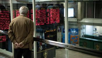 کاهش ۲۰ درصدی کارمزد معاملات بازار سرمایه