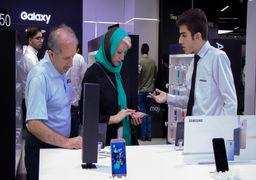 قیمت جدید گوشی موبایل در بازار ایران