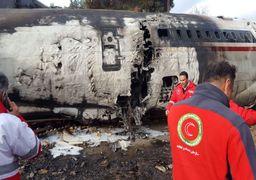 تصاویر جدید از محل سقوط هواپیمای باری در فرودگاه فتح + فیلم