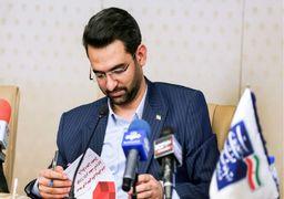 وزیر ارتباطات در فراکسیون ولایی: مخالف فعالیت پوستههای تلگرام بودم