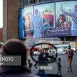 شیوع کرونا بر درآمد خانوارهای تهرانی چه تاثیری داشته است؟