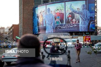 فرمانده ستاد عملیات مقابله با کرونا در کلانشهر تهران:همه پایتخت آلوده به کرونا است/خطر طوفانی شدن بیماری
