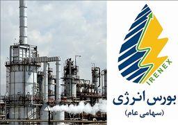 عرضه نفت و گاز در بورس انرژی