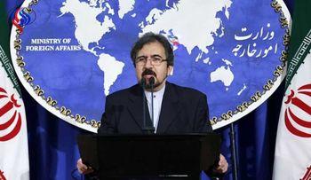 وزارت امور خارجه احکام دادگاه نیویورک   را محکوم کرد