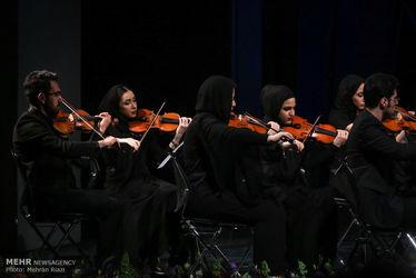 کنسرت ارکستر ملی با اجرای محمد اصفهانی