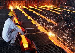 بزرگان فولاد جهان در تهران