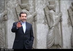 عراقچی: فردا دو واقعه مهم در روابط ایران و اروپا اتفاق میافتد