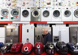 ارزان ترین ماشین لباسشویی و جارو برقی در بازار +تصاویر