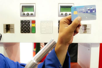 اعلام زمان جدید انتظار دریافت کارت سوخت المثنی