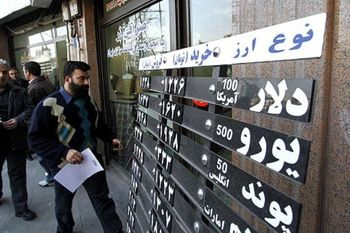 مردم به دنبال آب کردن دلار و یورو در چهارراه استانبول