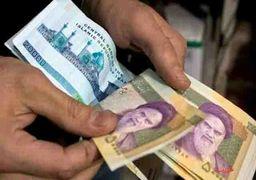 تاوان سنگین وعدههای پولی