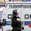 تهدید به بمبگذاری در ترمینال قطار مسکو