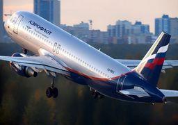 تنش جدید بین آمریکا و روسیه/ احتمال قطع ارتباط هوایی