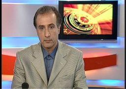 رسانه ملی به خبر برگزیت واکنش نشان داد + فیلم