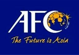 بازرسی ناگهانی AFC از باشگاه استقلال