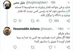 سوال آشنا از دبیر ستاد امر به معروف: چه کسی به صداوسیما فشار آورده تا مستند زم را سانسور کند؟