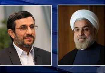 کنایه معنادار روحانی به احمدی نژاد