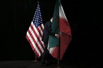 تصویر مهم درباره مذاکره با آمریکا در سایت رهبری