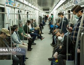 تصاویر مترو تهران پس از نوروز
