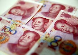 بانک چین، تضعیف یوآن در برابر دلار را متوقف کرد