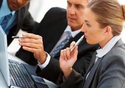 ۱۱کشور موفق در حفاظت از اطلاعات کاربران
