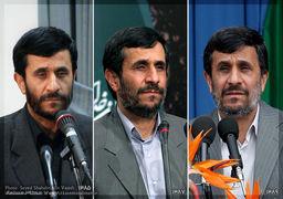 میزان حال فعلی افراد است اما نه برای احمدی نژاد!