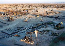 راهاندازی بزرگترین سایت تولید گاز شیل چین