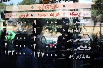 نزول دلاری ارزش سکه امامی