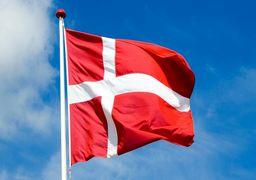 دانمارک پیوستن به ائتلاف نظامی خلیجفارس را مشروط کرد