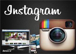 4 روش برای ارسال پیام خصوصی در اینستاگرام +عکس