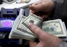 افزایش نرخ 20 ارز بانکی