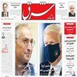 ابعاد جدید تحریم تلویزیون ایران/رمزگشاییاز ریشهاصلیتورم درماه هایاخیر/ حبابسنجی مسکن کشوری