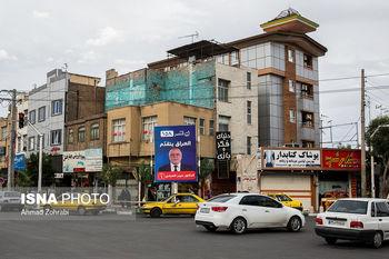 تبلیغات انتخابات پارلمانی عراق در قم+عکس