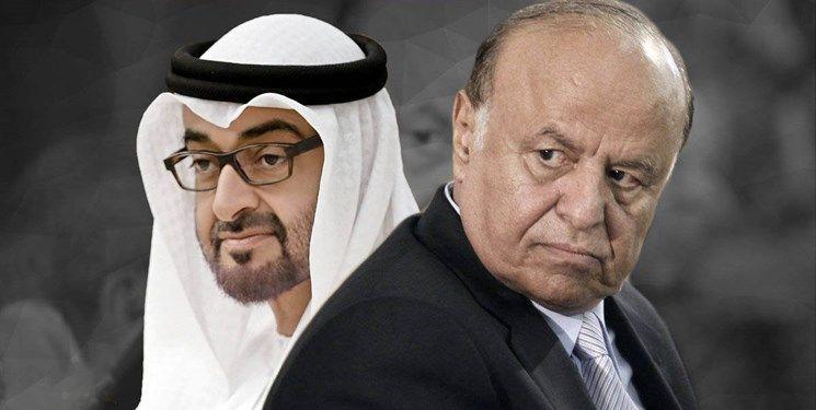حامیان آلسعود: امارات را از یمن اخراج کنید