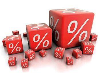عقبنشینی بانکها از یک «نرخ سود» دیگر