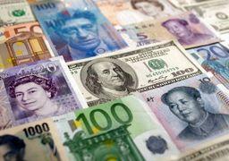 جزئیات معاملات ۱۰ ارز در سامانه نیما+نمودار