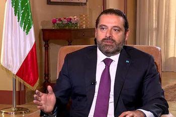 جزئیاتی درباره اجرای طرح فرانسه در لبنان از زبان حریری