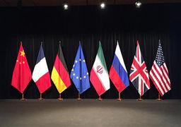 4 پیامد خروج آمریکا از توافق هسته ای با ایران