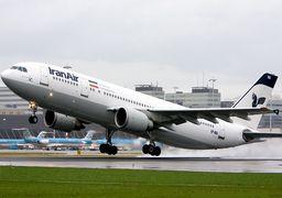 جزئیات خرید 36 میلیارد دلار هواپیما توسط ایران