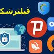 چند نفر در ایران از فیلترشکن استفاده میکنند؟