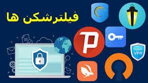 کدام استان های ایران بیشتر از همه «فیلتر شکن» را در وب جستجو کردند! +آمار و جزییات