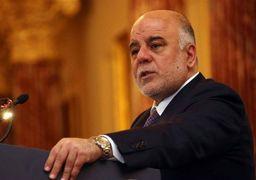 دستور قاطع نخست وزیر عراق برای توقف همه پرسی استقلال اقلیم کردستان