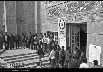 سومین دوره انتخابات مجلس شورای اسلامی