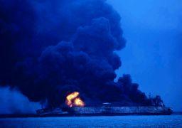 آخرین خبر از ملوانان نفتکش آتش گرفته