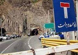 ریزش وحشتناک کوه در جاده هراز(فیلم)