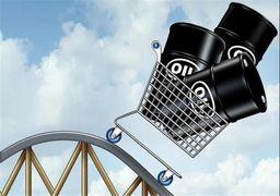 کاهش جزئی قیمت نفت در بازارهای جهانی