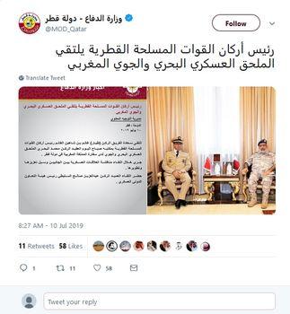 گسترش همکاری نظامی قطر با عراق و مغرب