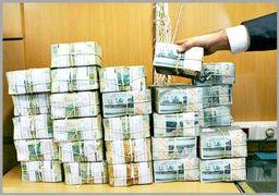 بازار سیاه خرید و فروش سپردههای موسسات غیرمجاز / از خرید نقدی فوری تا معاوضه با ویلا در لواسان + عکس