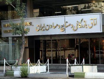 شافعی رئیس اتاق بازرگانی ایران ماند+نتایج انتخابات هیات رئیسه